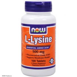 L-Lysine 500 mg (NOW)